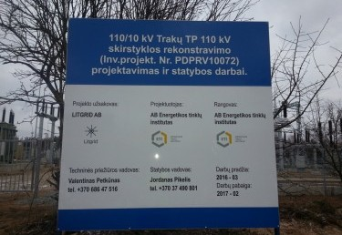 Реконструкция ПС 110/10 кВ Тракаи.