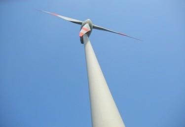 Парк ветряных электростанций 16,1 МВт ЗАО «Вэё ватас»
